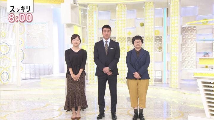 2019年09月03日水卜麻美の画像01枚目