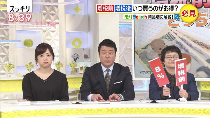 2019年09月03日水卜麻美の画像03枚目