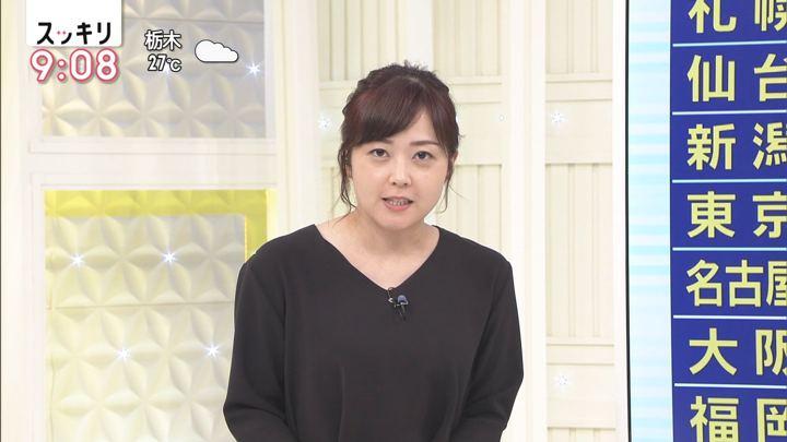 2019年09月03日水卜麻美の画像13枚目