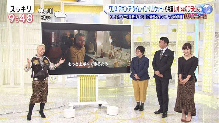 2019年09月03日水卜麻美の画像15枚目