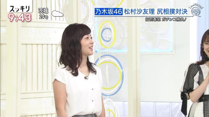 2019年09月04日水卜麻美の画像13枚目
