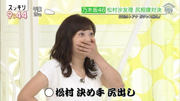 2019年09月04日水卜麻美の画像16枚目