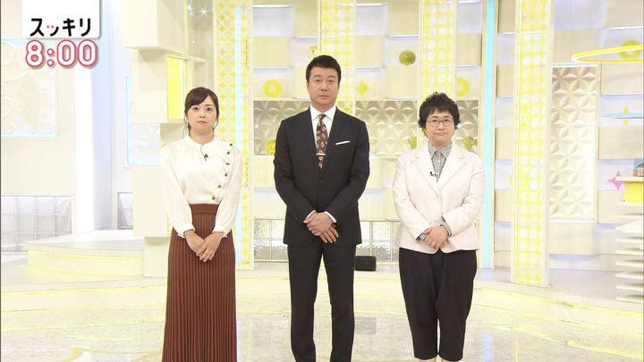 2019年09月05日水卜麻美の画像01枚目