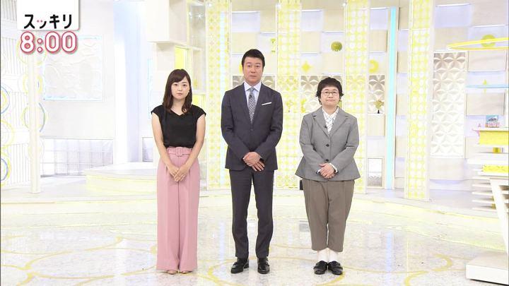 2019年09月06日水卜麻美の画像01枚目