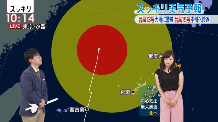 2019年09月06日水卜麻美の画像27枚目