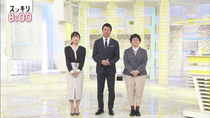 2019年09月10日水卜麻美の画像01枚目