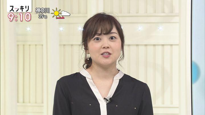 2019年09月10日水卜麻美の画像15枚目