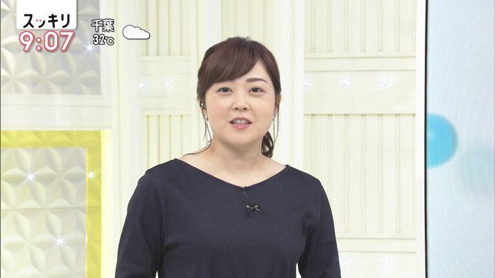 2019年09月11日水卜麻美の画像06枚目