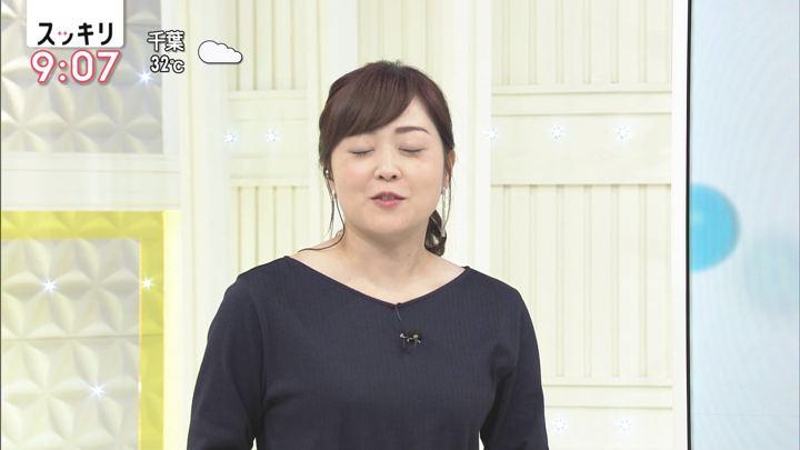 2019年09月11日水卜麻美の画像07枚目