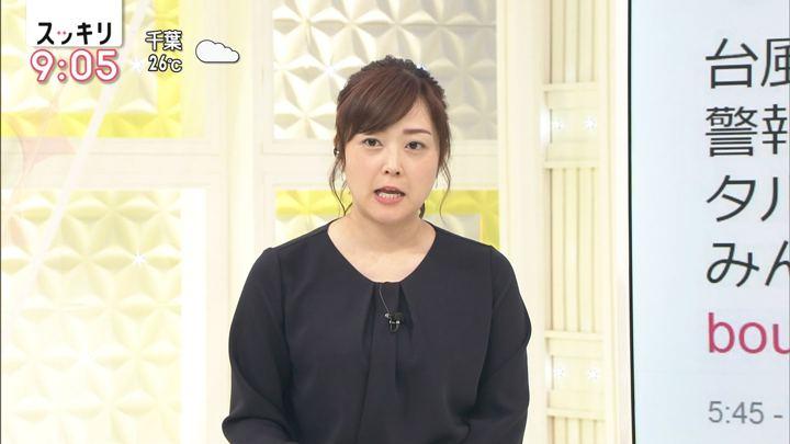2019年09月13日水卜麻美の画像09枚目