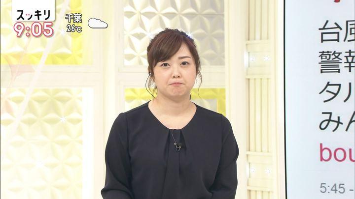 2019年09月13日水卜麻美の画像10枚目