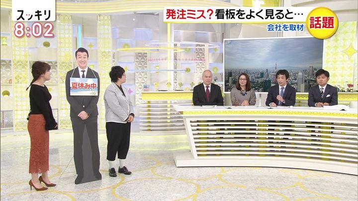 2019年09月19日水卜麻美の画像02枚目
