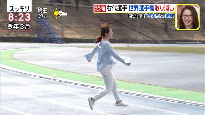 2019年09月19日水卜麻美の画像03枚目