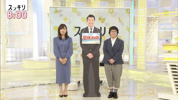 2019年09月20日水卜麻美の画像01枚目