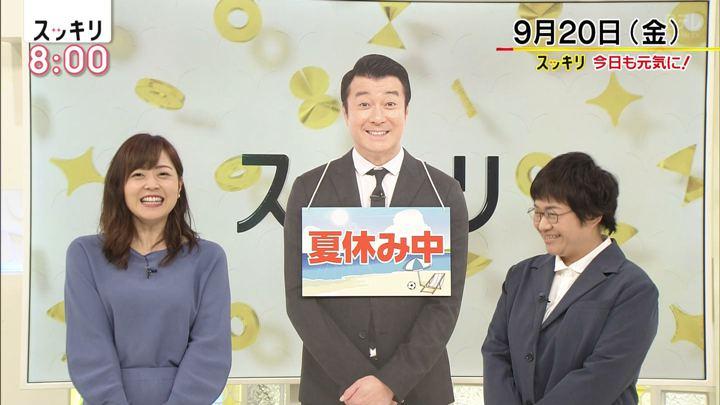 2019年09月20日水卜麻美の画像02枚目