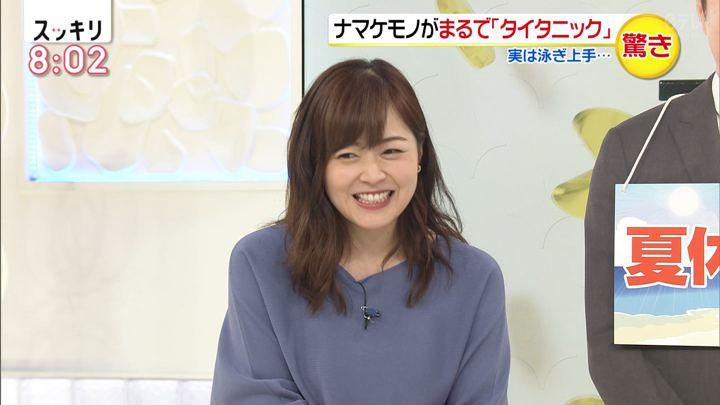 2019年09月20日水卜麻美の画像04枚目