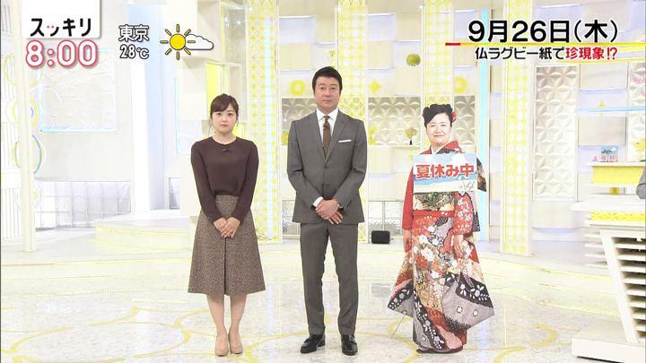 2019年09月26日水卜麻美の画像01枚目