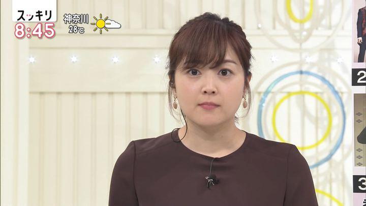 2019年09月26日水卜麻美の画像05枚目