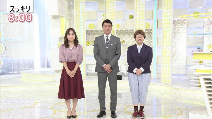 2019年10月08日水卜麻美の画像01枚目