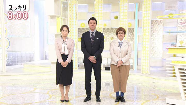 2019年10月09日水卜麻美の画像02枚目
