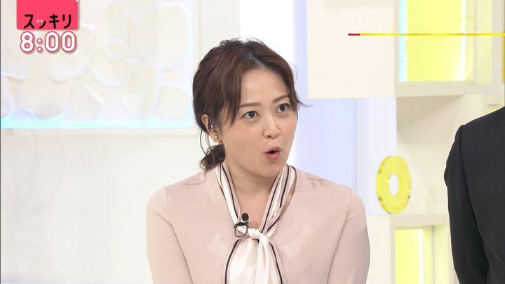 2019年10月09日水卜麻美の画像04枚目