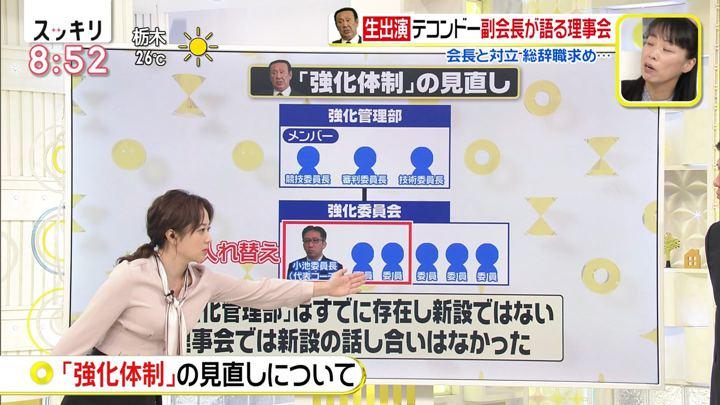 2019年10月09日水卜麻美の画像10枚目