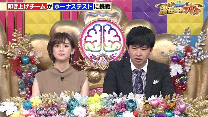 2019年09月03日宮司愛海の画像06枚目