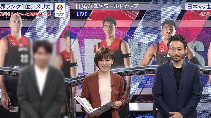 2019年09月05日宮司愛海の画像01枚目