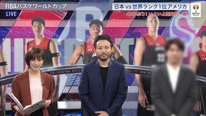 2019年09月05日宮司愛海の画像03枚目