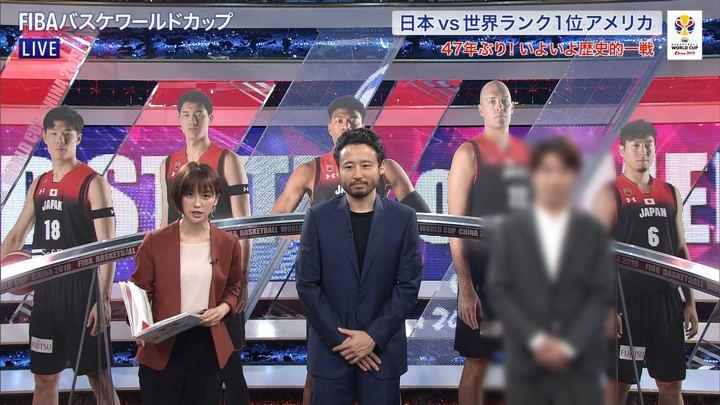 2019年09月05日宮司愛海の画像04枚目