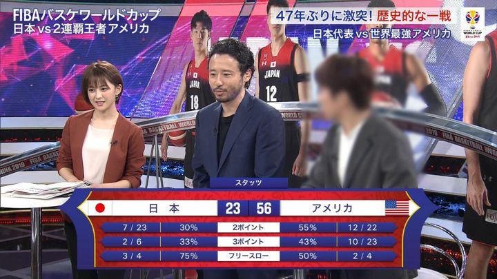 2019年09月05日宮司愛海の画像07枚目