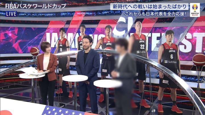 2019年09月05日宮司愛海の画像09枚目