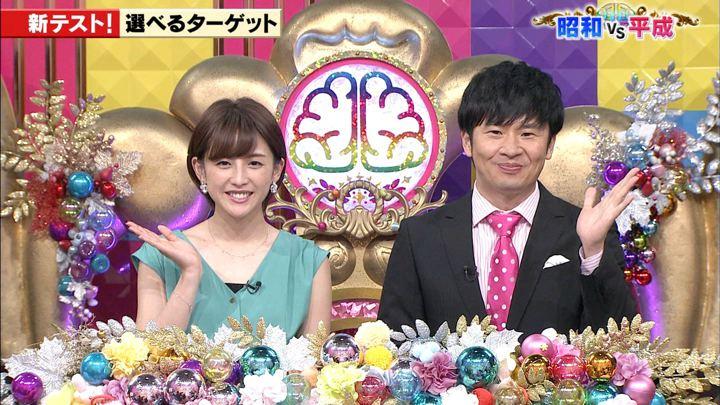 2019年09月10日宮司愛海の画像06枚目
