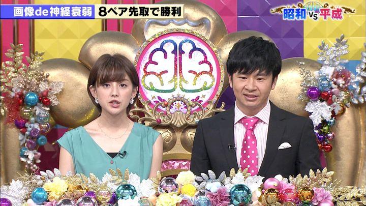 2019年09月10日宮司愛海の画像09枚目
