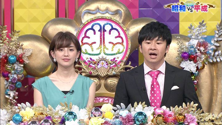 2019年09月10日宮司愛海の画像11枚目