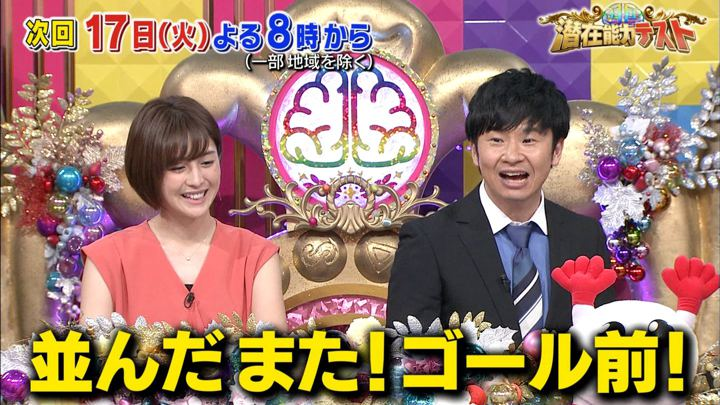 2019年09月10日宮司愛海の画像13枚目