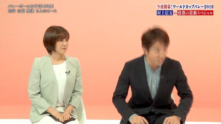 2019年09月14日宮司愛海の画像05枚目