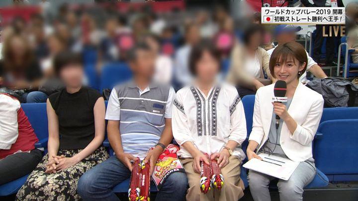 2019年09月14日宮司愛海の画像23枚目