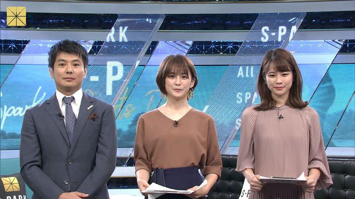 2019年09月14日宮司愛海の画像25枚目