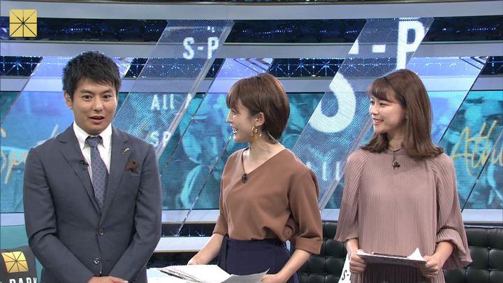 2019年09月14日宮司愛海の画像28枚目