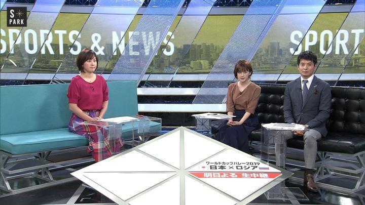 2019年09月14日宮司愛海の画像40枚目