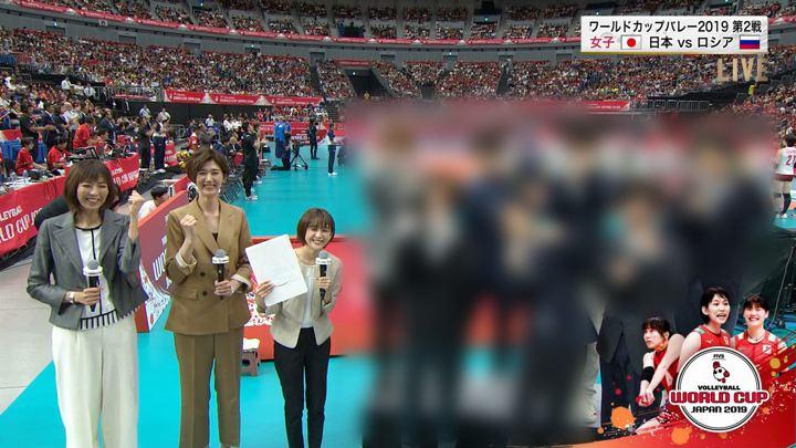 2019年09月15日宮司愛海の画像08枚目