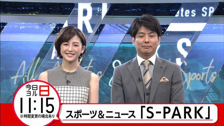 2019年09月15日宮司愛海の画像10枚目