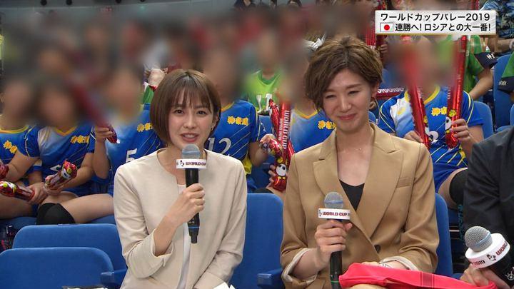 2019年09月15日宮司愛海の画像11枚目