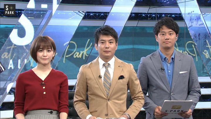 2019年09月15日宮司愛海の画像16枚目