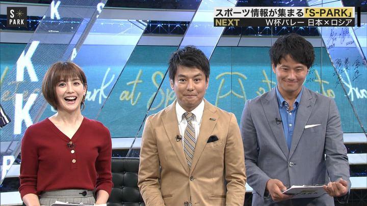 2019年09月15日宮司愛海の画像20枚目