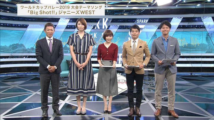 2019年09月15日宮司愛海の画像21枚目