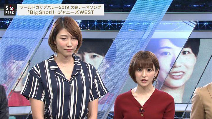 2019年09月15日宮司愛海の画像22枚目