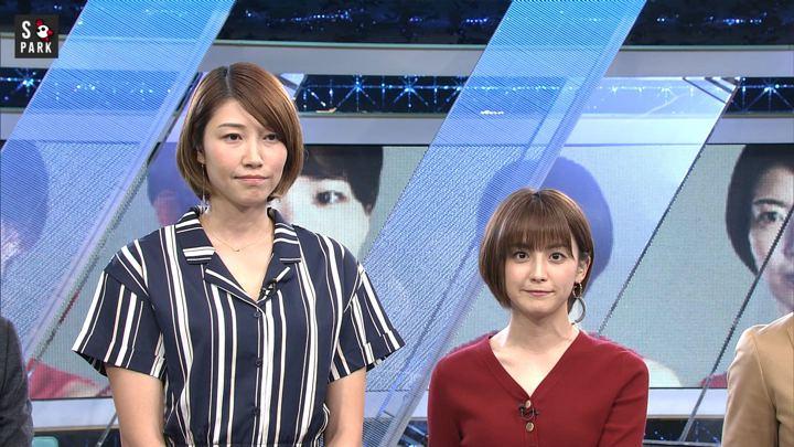 2019年09月15日宮司愛海の画像23枚目