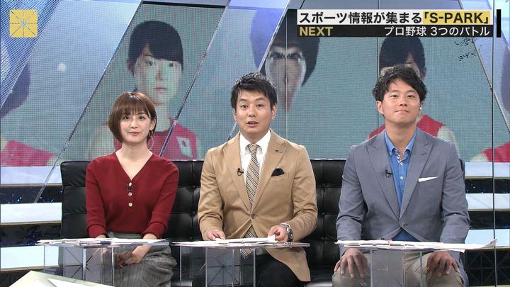 2019年09月15日宮司愛海の画像27枚目